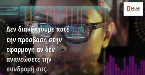 mydata, ηλεκτρονικά βιβλία ααδε
