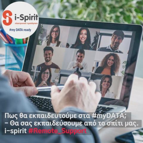 i-spirit Software mydata ready
