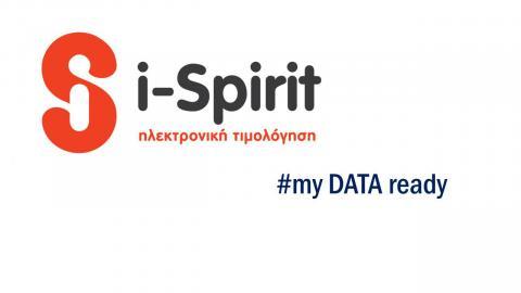 mydata  i-spirit  ready