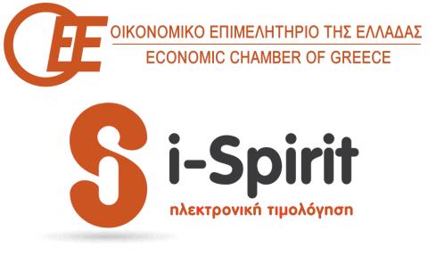 οεε i-spirit Software mydata aade