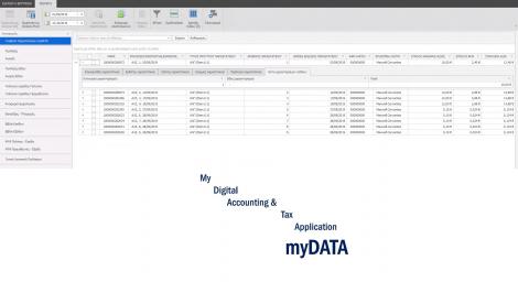 Αποστολή δεδομένων στα ηλεκτρονικά βιβλία Α.Α.Δ.Ε (myDATA), ΜΑΡΚ, χαρακτηρισμοί, διορθώσεις (Μ.Υ.Φ για όσο υσχύει)